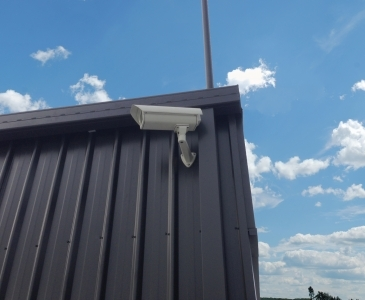 CCTV Upgrade Project